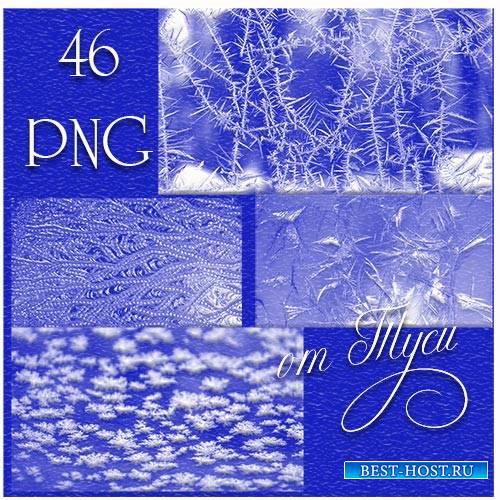 Снежные фоны в PNG - Клипарт