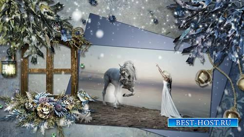 Зимушка, зима - проекта ProShow Producer
