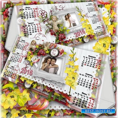 Настольный романтический календарь для офиса и дома на 2016 год - Ты и я