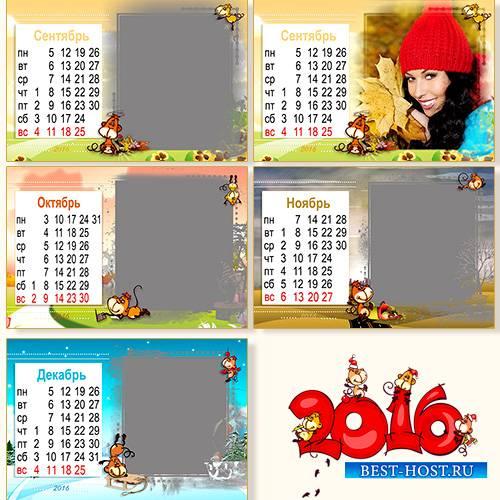 Производственный календарь 2016 на 5 дневную рабочую неделю