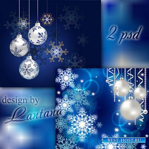 Многослойные фоны - Волшебный праздник новогодний 7