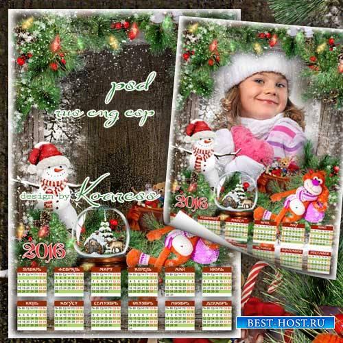 Календарь на 2016 год с игрушечной обезьянкой - Новогодние чудеса