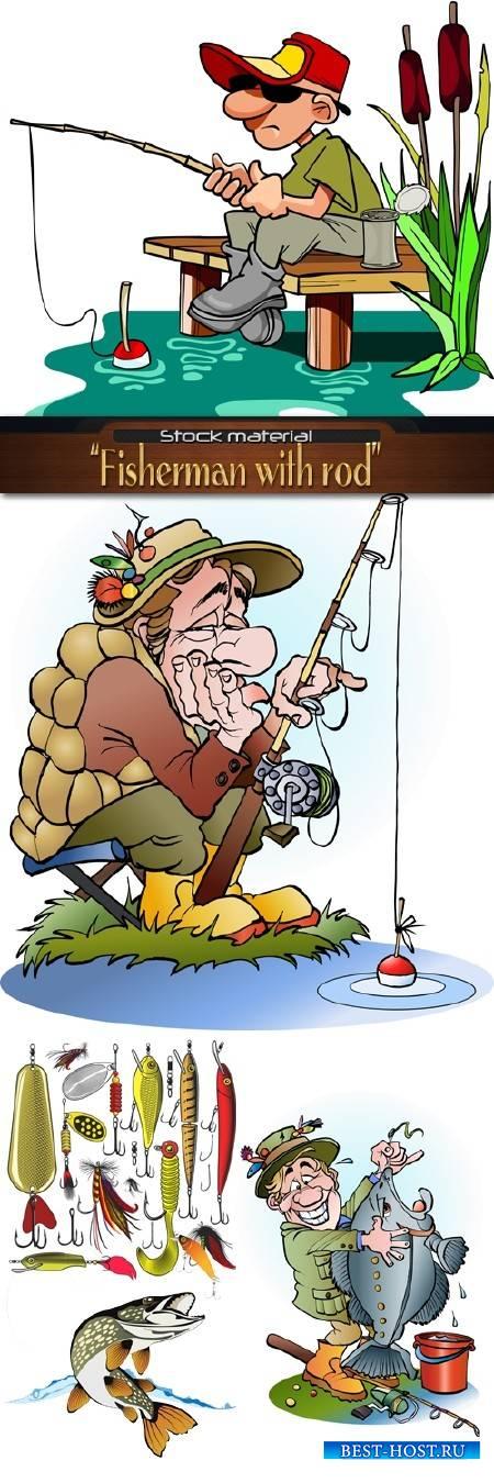 показать картинку рыбак