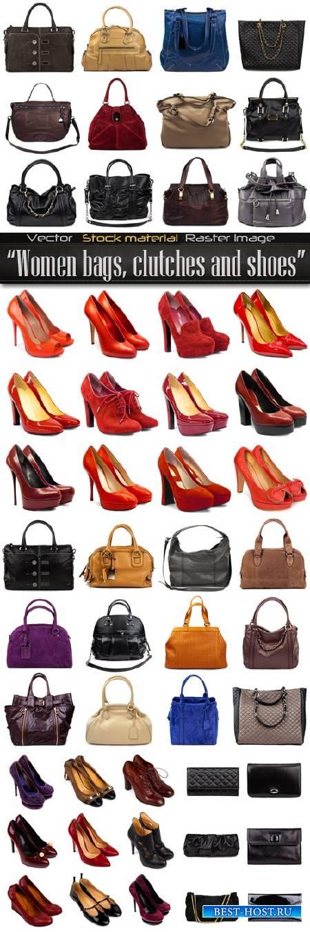 Женские сумки, клатчи и туфли