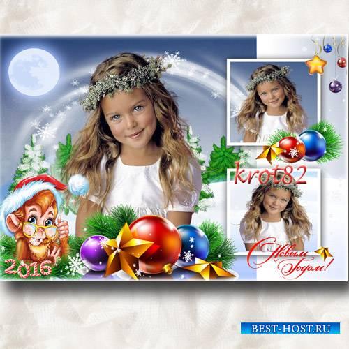 Новогодний шаблон для ребенка с обезьяной и новогодними шарами