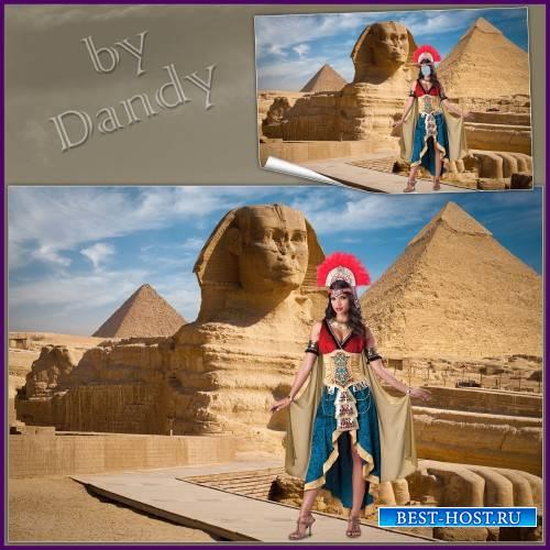 Шаблон для фотошопа - Египетская царица возле Сфинкса