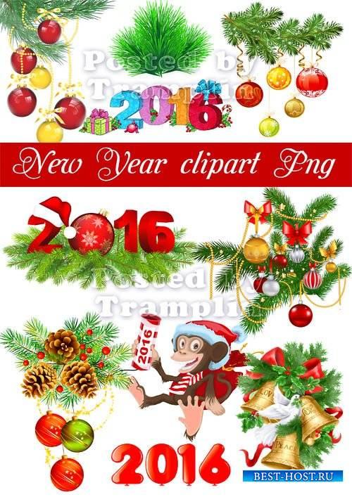 Новогодний клипарт в Png – Хвоя, обезьянка, цифры год 2016