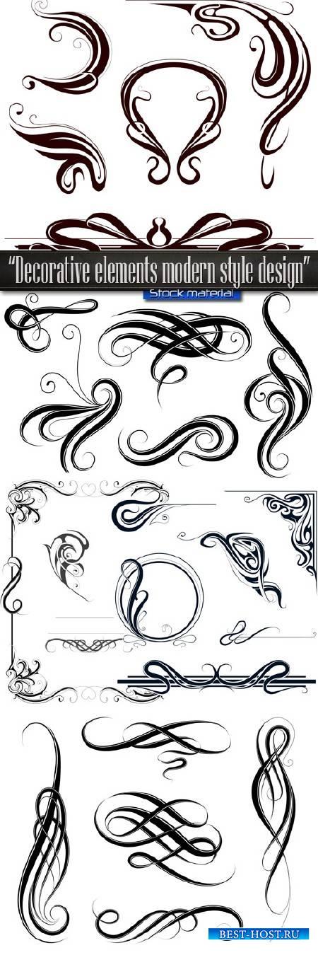 Декоративные элементы в стиле модерн для дизайна