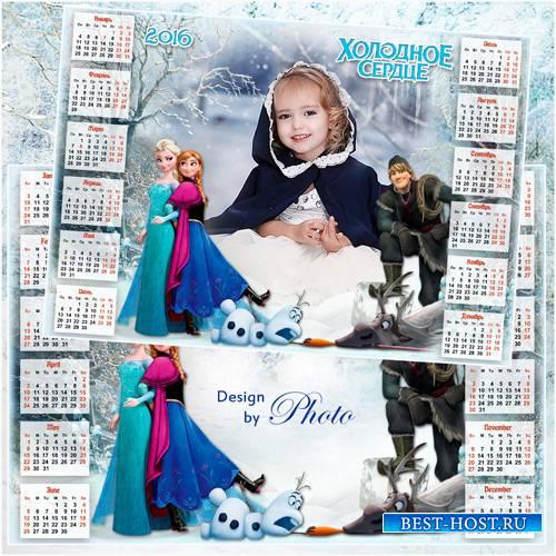 Детский календарь - рамка на 2016 год с героями мультфильма Холодное сердце