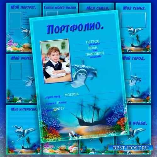 Портфолио ученика - Морское