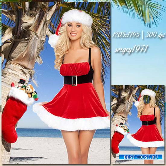 Женский фотошаблон - Новый год снегурочки на Гавайях
