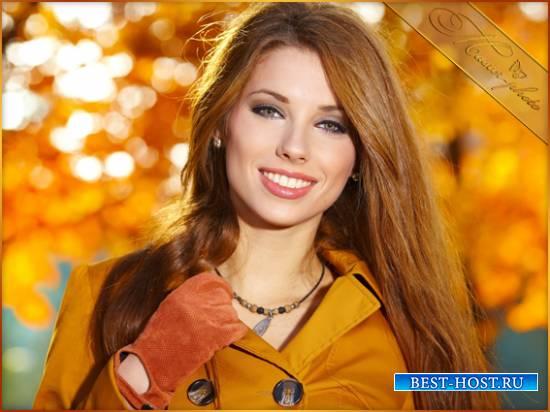 Осенний женский шаблон для photoshop - Яркий день