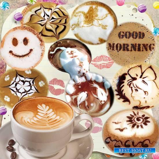 Рисунки на кофе – вырезы для чашек (растровый клипарт на прозрачном фоне)