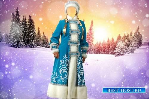 Шаблон psd - Снегурочка в синем костюме