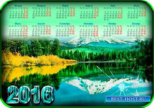Календарь - Красивая природа нашей планеты 2016