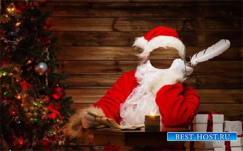 Шаблон для мужчин - Ответы от Деда Мороза