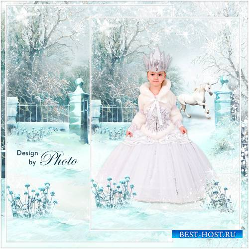 Коллаж для оформления детских зимних фотографий - Снежная королева