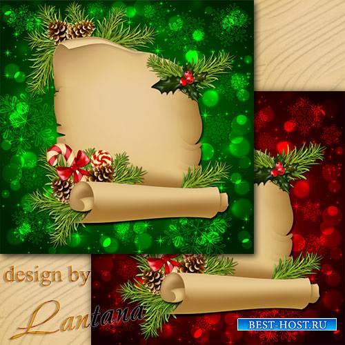 PSD исходник - Волшебный праздник новогодний 20