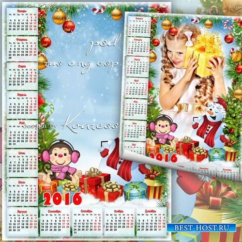 Детский календарь-рамка на 2016 год с обезьянкой и снеговиком - Новый год в ...