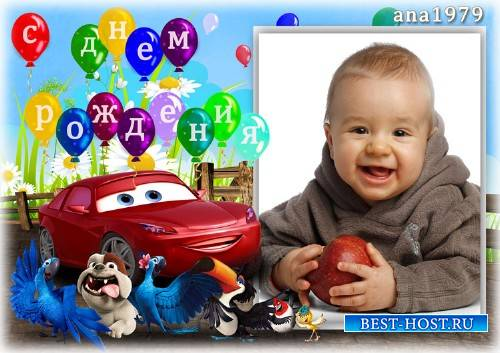 Рамка для фотошопа – С днем рождения, малыш