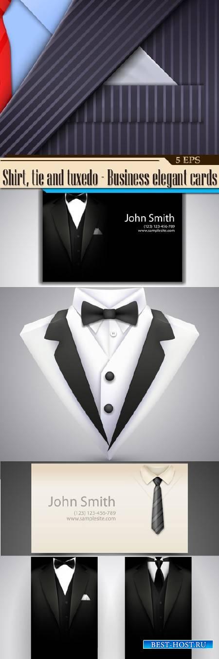 Рубашка, галстук и смокинг - Визитные элегантные карточки