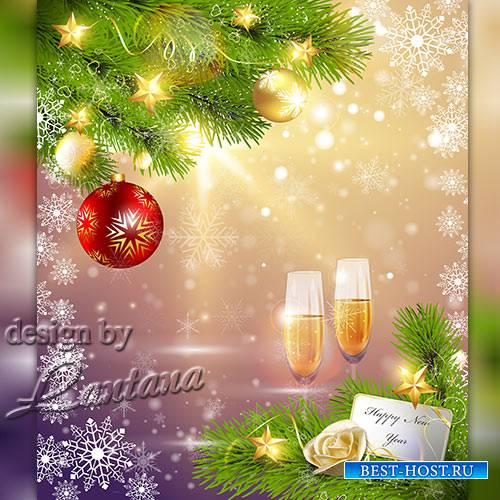 PSD исходник - Волшебный праздник новогодний 21