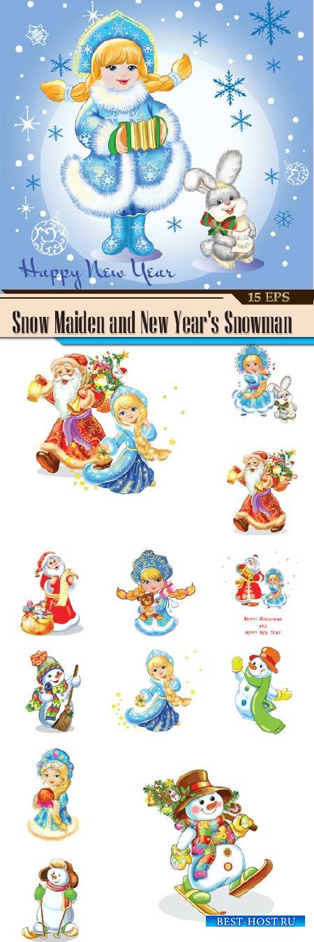 Снегурочка и Новогодний Снеговик