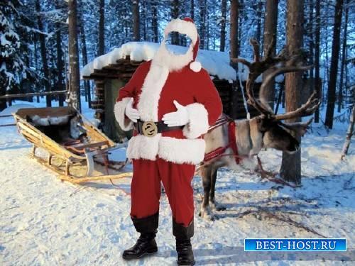 Шаблон для фотошопа - Дедушка Мороз возле саней