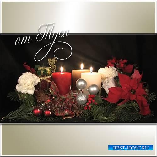 Новогодние свечи - Футаж