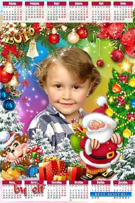 Детский календарь 2016 с Дедом Морозом и весёлой обезьянкой - Ёлка светится ...