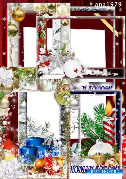 Набор рамок в png – Вокруг снежинки белые кружатся