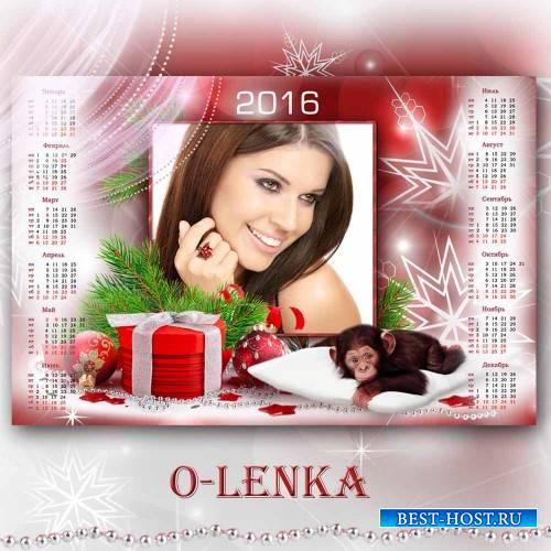 Календарь рамка - С Новым годом Обезьянки