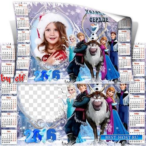 Детский календарь на 2016 год с героями мультфильма Холодное сердце