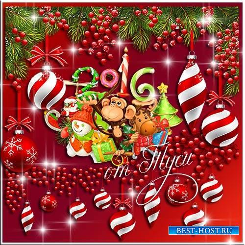 Праздничный блеск новогодних шаров - Клипарт