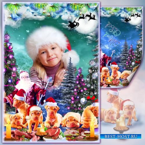 Рамка для фото - Исполнение желаний в новогоднюю ночь