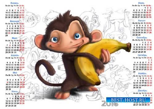 Настенный календарь - Маленькая обезьянка с бананом