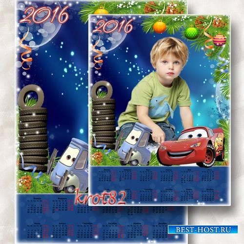 Новогодний календарь на 2016 год для мальчика – Тачки