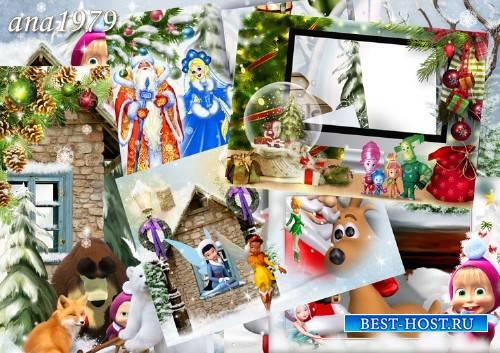 Набор новогодних рамок для фотошопа - Мы верим в сказку, мы ждем чудес
