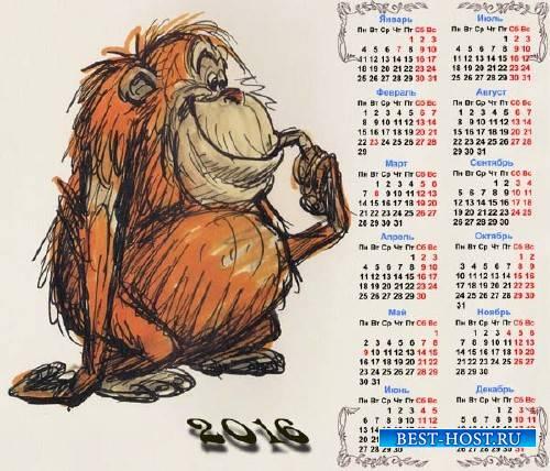 Календарь - Нарисованная обезьяна