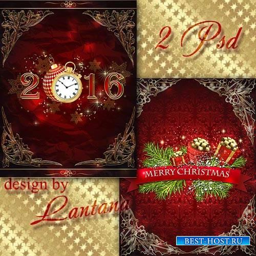 Многослойные фоны - Волшебный праздник новогодний 28