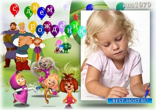 Рамка для фотошопа – С днем рождения, малышка