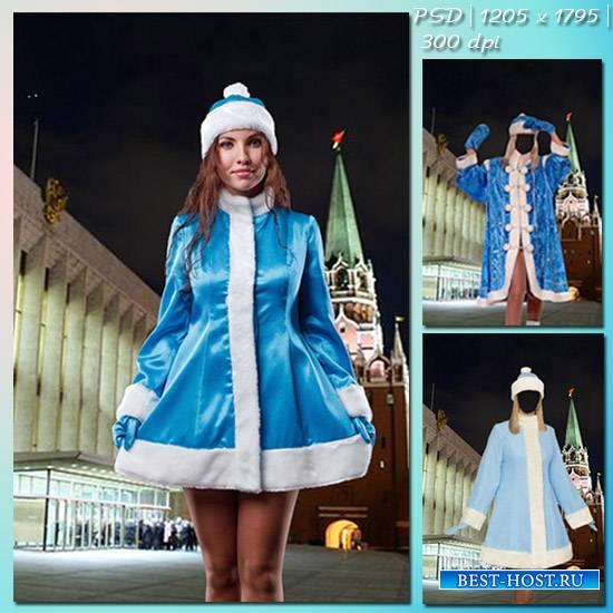 Женский фотошаблон - Снегурочка в Москве