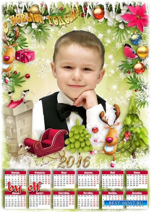 Календарь для фото 2016 - Из Лапландии далёкой к нам приходит Дед Мороз