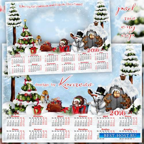 Детский новогодний календарь с рамкой для фотошопа на 2016 год - В зимнем с ...