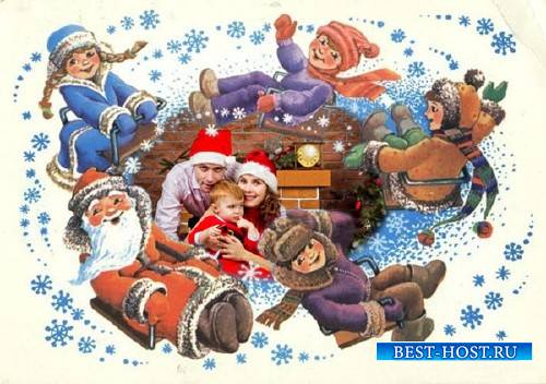 Фото рамка - Новогодняя открытка