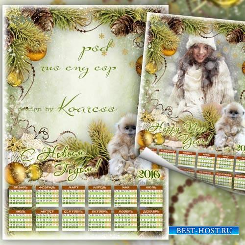 Праздничный календарь с вырезом для фото на 2016 год - С Новым Годом, Годом ...