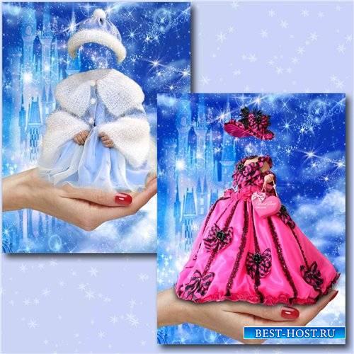 Шаблоны для фотошопа девочкам – Маленькие принцессы