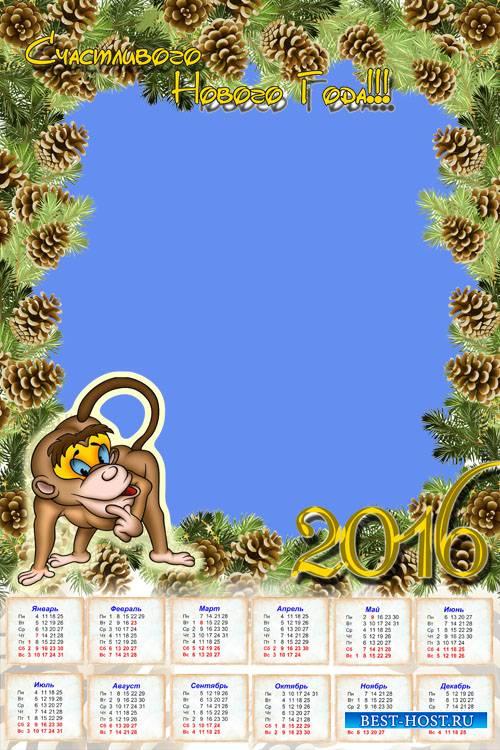ШАБЛОН МЕСЯЧНОГО КАЛЕНДАРЯ НА 2016 ГОД ДЛЯ ФОТОШОПА СКАЧАТЬ БЕСПЛАТНО