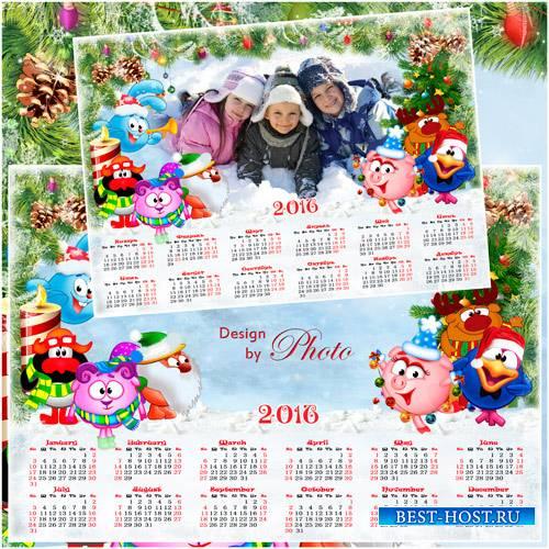 Детский новогодний календарь - рамка на 2016 год - Смешарики