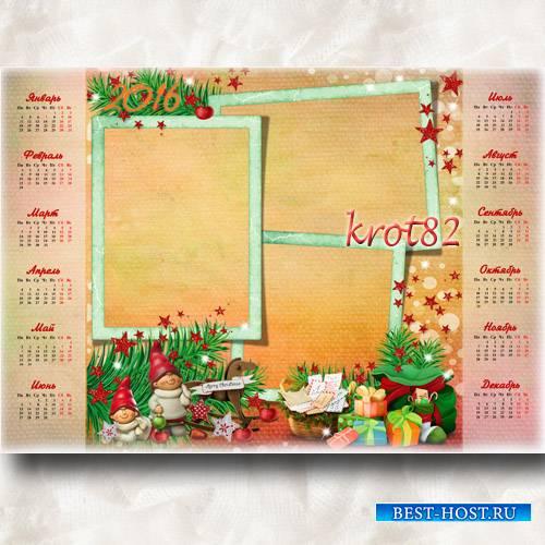 Календарь на 2016 год с рамками – В уголке подарочки нас ждут